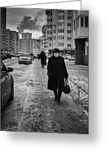 Woman Walking On Path In Russia Greeting Card