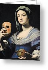 Woman With A Mask Greeting Card