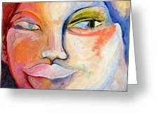 Woman With  Secret Greeting Card