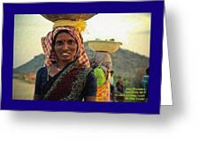 Women Carrying Goods On Their Heads H A Nv Greeting Card