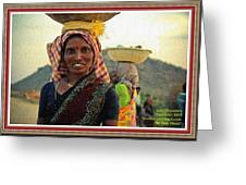 Women Carrying Goods On Their Heads H A With Decorative Ornate Printed Frame. Greeting Card