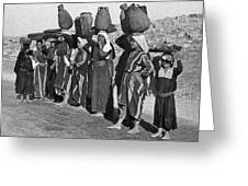 Women Of Camp Greeting Card