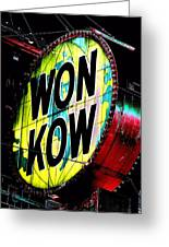 Won Kow, Wow 3 Greeting Card by Marianne Dow