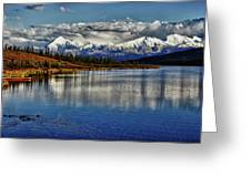 Wonder Lake IIi Greeting Card