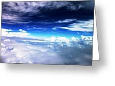 Wonder Of Cloudz Greeting Card