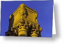 Wonderful Palace Of Fine Arts Greeting Card