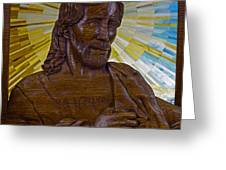 Wood Carving Of Jesus Greeting Card