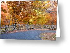 Wood Fence 1 Greeting Card