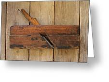 Wood Molding Plane 2 Greeting Card