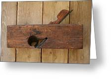 Wood Plane 3 Greeting Card