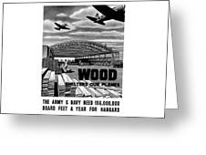 Wood Shelters Our Planes - Ww2 Greeting Card
