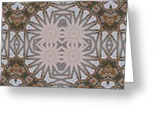 Wooden Art Deco Starbursts Greeting Card