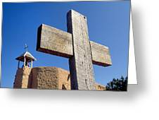 Wooden Cross And Penitente Church Greeting Card