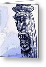 Wooden Man Greeting Card