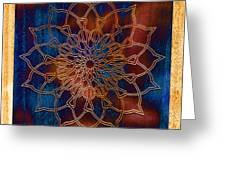 Wooden Mandala Greeting Card by Hakon Soreide