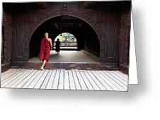 Wooden Monastery Greeting Card