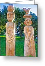 Wooden Sculptures In Central Park In Bariloche-argentina Greeting Card
