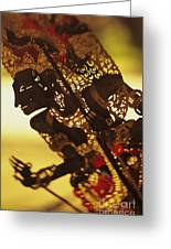 Wooden Shadow Puppets Greeting Card