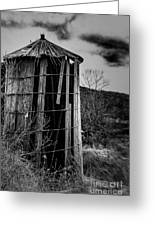 Wooden Silo Greeting Card
