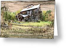 Wooden Water Mill Greeting Card