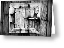 Wooden Window II Greeting Card
