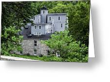 Woodford Reserve Greeting Card