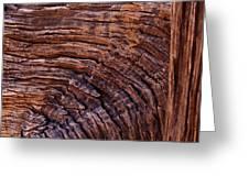 Woodgrain Greeting Card