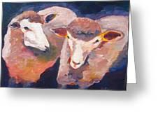 Wool Marketing Board Greeting Card