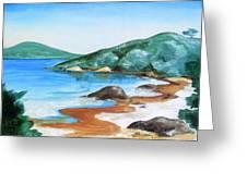 Woolleys Bay New Zealand Northland Greeting Card
