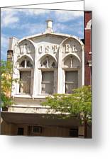 Wooster Building Greeting Card