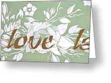 Word Up Greeting Card