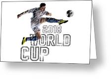 World Cup 2018 Greeting Card