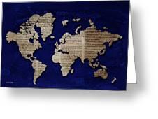 World News Greeting Card