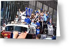World Series Champions 2015 Greeting Card