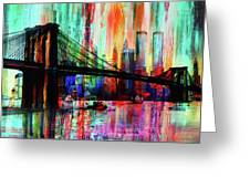 World Trade Center 01 Greeting Card
