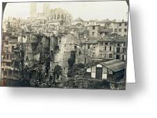 World War I: Verdun Ruins Greeting Card
