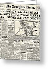 World War II: Leyte Gulf Greeting Card
