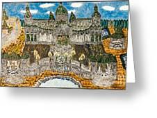 Worlds Fair Pavillon Facing Promenade Of Nations Greeting Card