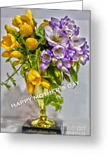 World's Greatest Mom Mother's Day Card Greeting Card