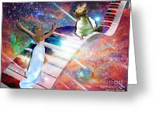 Worship In Spirit And In Truth Greeting Card