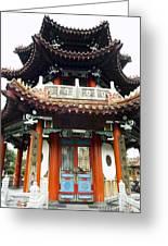 Worship Temple Greeting Card