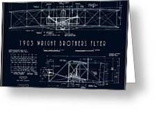 Wright Bros Flyer Aeroplane Blueprint  1903 Greeting Card