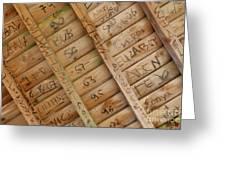 Writings On Wood Greeting Card