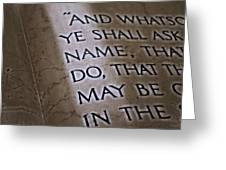 Written In Stone Greeting Card