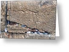 Written Prayers Western Wall Greeting Card
