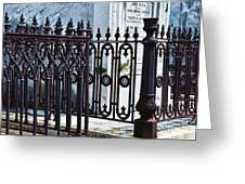 Wrought Iron Cemetery Fence Greeting Card