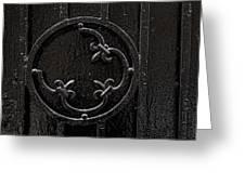 Wrought Iron Design Greeting Card by Robert Ullmann