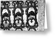 Wrought Iron Gate -west Epping Nh Usa Greeting Card