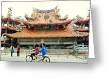Wu Chang Gong Greeting Card