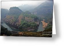 Wuyi Shan - Jiuquxi Greeting Card